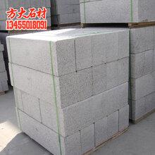 A型路邊石尺寸,弧形路邊石單價圖片