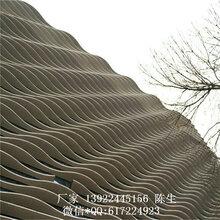 供应波浪型型材铝挂板型号3003材质室外墙面装饰厂家直销图片
