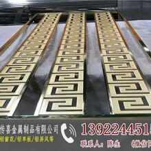 湘乡木纹铝窗花生产厂家图片