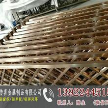 北京铝护栏多少钱图片