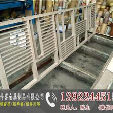 广州铝屏风生产厂家图片
