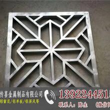 重庆铝隔断价格图片