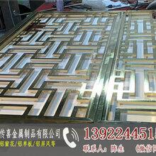 平度铝屏风生产厂家图片