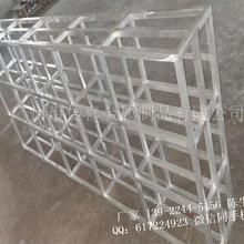 傳喜廠家復古鋁窗花鋁型材吊頂圓形吊頂定制鋁雕花板木紋鋁隔斷出口屏風圖片