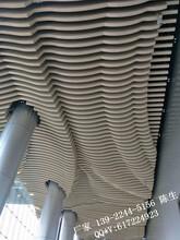 型材鋁方通弧形吊頂生產廠家方通掛板鋁型材方管吊頂圖片