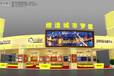 長沙地產公司產品展示形象墻企業展廳售樓部臨時展廳