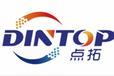 东莞网站建设的基本流程是什么