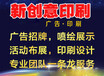深圳專業印刷畫冊,期刊,名片、彩頁,包裝設計印刷廠
