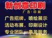 深圳期刊、畫冊傳單印刷廠、觀瀾名片、彩頁、書刊雜志工廠低價印刷