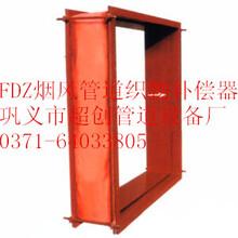 九江風道橡膠補償器現貨供應圖片