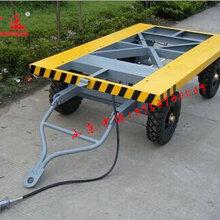 中运ZYPTL4t平板拖车,厂区运输平板车,2t物流台车图片