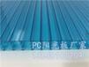 四层阳光板,广东6mm透明8mm四层阳光板生产厂家
