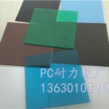 广东耐力板厂家_佛山耐力板厂家_pc耐力板_透明耐力板