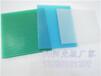 6mm湖蓝阳光板厂家,双层/四层湖蓝阳光板