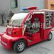 石家庄电动消防车,廊坊迷你消防宣传车,沧州微型巡逻电瓶车,生产厂家