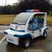 无锡4座电动巡逻车,泰州巡逻电瓶车,扬州城管治安车