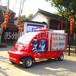 苏州小型电动消防车,高压消防冲洗车,社区安全消防电动车