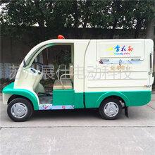 浙江杭州四轮保洁车,小区环卫车,电动挂桶垃圾车图片