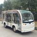 南京电动观光车-景区酒店贵宾接待电瓶车厂家