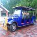 苏州四轮8座电动看房接待车,生态园观光电动车,经典款电动老爷车