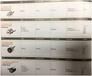 旋转编码器autonics/奥托尼克斯批发零售--杭州安灵控制技术有限公司