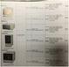 温度控制器AUTONICS/奥托尼克斯批发零售--杭州安灵控制技术有限公司