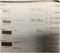 显示单元AUTONICS/奥托尼克斯批发零售--杭州安灵控制技术有限公司