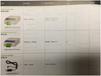 远程网络设备autonics/奥托尼克斯批发零售--杭州安灵控制技术有限公司
