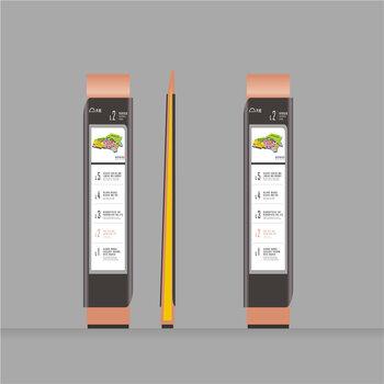 容城標識設計調價信息