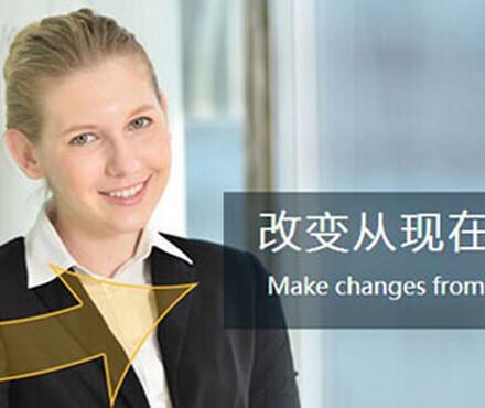 【上海宝山旅游英语口语中外教结合授课说走就