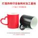 陶瓷马克杯喷涂层变色杯加工定制