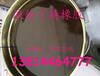 液體丁腈橡膠LNBRPVC薄膜專用138.1446.4777
