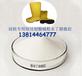 劳保雨鞋专用粉末丁腈橡胶P83,耐油耐酸碱138.1446.4777