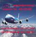 液晶显示屏出口运输到孟买深圳液晶显示屏出口空运孟买液晶显示屏出口运输