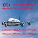模具空运出口到孟买深圳模具出口空运运输孟买出口空运