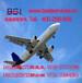 阿姆斯特丹出口手机配件深圳手机配件出口到阿姆斯特丹阿姆斯特丹空运出口运输