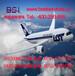傳真機出口空運傳真機出口到莫斯科深圳出口運輸傳真機到莫斯科