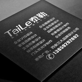 渭南广告公司丨西安电力VI设计丨北郊工艺品包装设计制作