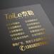 泰勒企业标志设计丨草滩广告设计制作公司