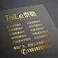 泰勒企业标志设计丨草滩广告设计制作公司图片