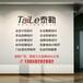 陕西果蔬园林logo设计丨泰勒快消品画册包装设计制作丨西安车体广告设计制作