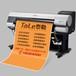 西安南郊画册设计印刷公司丨西安北郊高新画册设计印刷丨西安楼体亮化公司