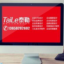 西安形象墙设计制作安装丨宁夏期刊杂志设计印刷丨雁塔logo设计