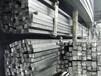 昆明方钢价格云南方钢批发价格183.8711.1775