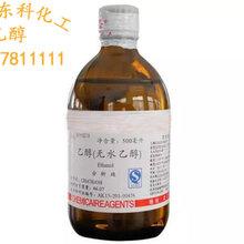 河南盐酸生产厂家31%,试剂级,食品级图片