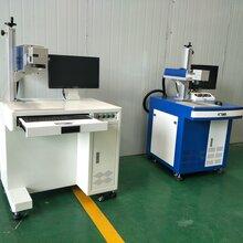 四川成都特快光纤激光打标机生产厂家直销,成都现货直销激光打标机图片