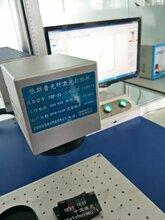 四川成都自主光纤激光打标机品牌,成都各类激光打标机销售图片