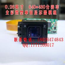 lcd彩色模块显示器模组
