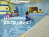張店健身房組裝池兒童游泳池金色太陽廠家供貨生產