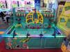 廣州水動力樂園生產廠家哪家好少年宮新型兒童益智樂園投資多少錢